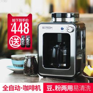 现磨<span class=H>咖啡机</span>家用全自动 一体机 滴漏美式煮<span class=H>咖啡机</span> 迷你小型