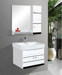 正品皇家浴柜特价现代简约式PVC卫浴柜组合洗漱台洗脸盆面盆6068