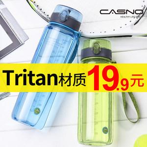 卡西诺Tritan<span class=H>水杯</span>塑料便携大容量随手杯女大码运动杯子学生1000ml