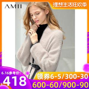 Amii旗舰店慵懒风<span class=H>毛衣</span><span class=H>外套</span>2018冬装新款爱美女子撞色开衩针织<span class=H>开衫</span>