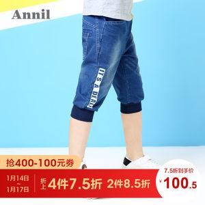 安奈儿童装男童<span class=H>七分裤</span>2018夏季新款全腰针织牛仔裤