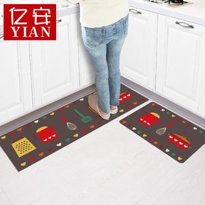 亿安厨房<span class=H>地垫</span>长条门垫进门入户门口吸水脚垫浴室防滑垫套装地毯