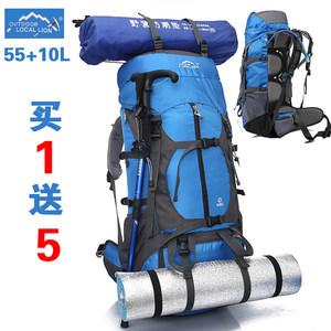 <span class=H>力开力朗</span>超大容量双肩<span class=H>登山包</span>60-70L户外旅行背包男旅游包运动背包