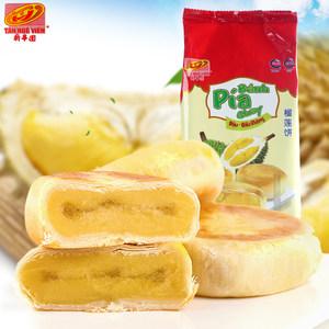 越南进口pia新华<span class=H>园</span>榴莲饼原味400g <span class=H>绿豆</span>榴莲糕特产点心糕点零食品