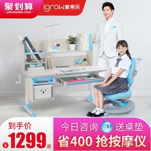 爱果乐儿童<span class=H>学习桌</span>小学生书桌实木 写字桌椅套装可升降 课桌椅家用