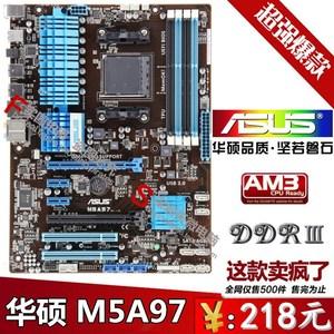 华硕M5A97 970A主板AM3+ 938针CPU FX8300 M5A97LE R2.0 EVO PLUS