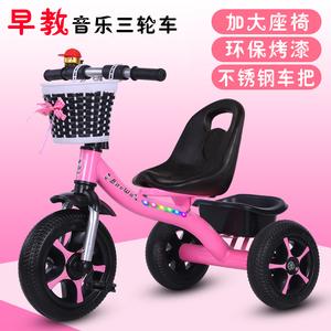 正品儿童三轮车1-3-2-6岁大号宝宝手推脚踏车<span class=H>自行车</span>童车小孩玩具