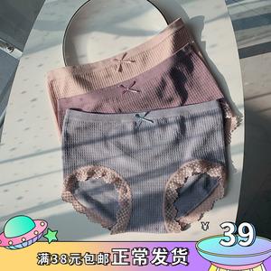 【3条装】蕾丝边高腰纯棉质女士内裤