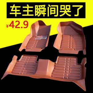 全包围汽车脚垫专用大众朗逸新速腾桑塔纳捷达宝来大POLO朗行凌渡