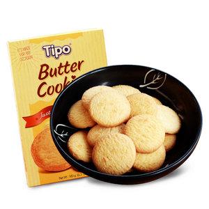 越南进口零食友谊牌<span class=H>Tipo</span><span class=H>黄油</span><span class=H>曲奇饼干</span>180g*2盒装健康营养早餐饼干