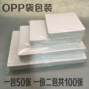 打印制图留空白硬质纸张硬质白<span class=H>卡片</span>纸板通用服装艺术小<span class=H>卡片</span>空白A4