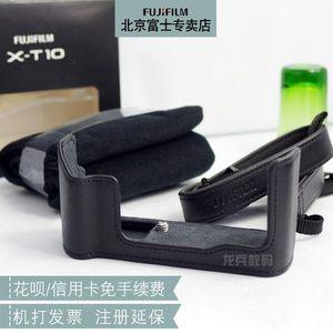 <span class=H>富士</span> BLC-XT10/XT20 XT2 xpro2 原装相机包 原装皮套