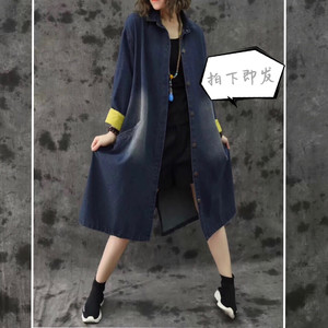 秋新款韩版牛仔风衣女大码宽松中长款百搭显瘦贴布袖口外套上衣