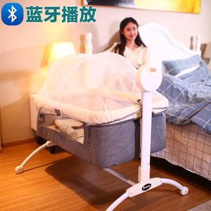 多功能婴儿摇床电动新生儿床边床婴儿床拼接智能<span class=H>摇篮床</span>bb自动<span class=H>摇篮</span>