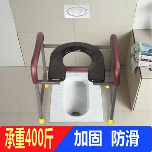 <span class=H>家用</span>老年人<span class=H>坐便</span><span class=H>椅</span>器<span class=H>孕妇</span>加固防滑马桶架子厕所移动舒适成人蹲便凳