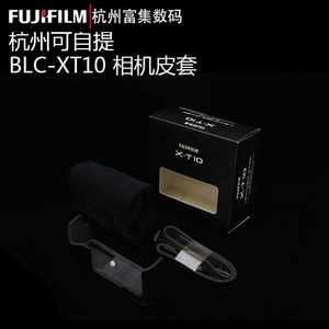 【富集数码】Fujifilm/全新 BLC-XT10 X-T20<span class=H>富士</span>原装相机包 皮套