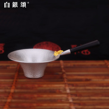 Baiyin Song 990 Foot Silver Handmade Tea Leakage Ebony handle Gold-plated Tea Leakage Tea Leakage Net Teaware Accessories Collection
