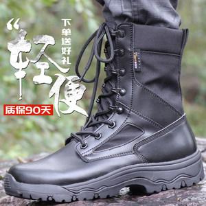 夏季cqb超轻作战靴07<span class=H>军靴</span>?#20449;?#29305;?#30452;?6轻便透气减震战术靴军鞋