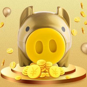 创意金猪存钱罐可爱卡通硬币储蓄罐创意个性塑料儿童礼物储钱罐