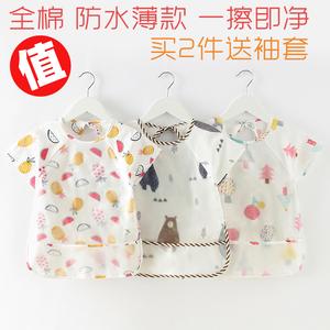宝宝吃饭<span class=H>罩衣</span>防水夏季薄款儿童围裙夏天纯棉无袖婴儿围兜饭兜护衣