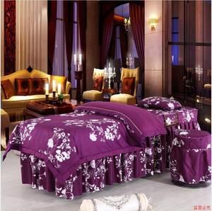 美容床罩四件套理疗SPA美容院高档按摩床上用品80宽洗头床罩包邮