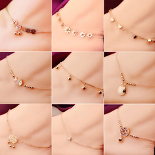 Korean Fashion Bell LOVE Butterfly Star Footchain with 18K Rose Gold and Titanium Steel Jewelry Girl Gift