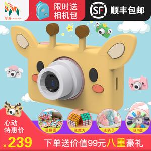 儿童数码<span class=H>相机</span>可拍照迷你小单反高清小型便携男女孩玩具生日礼物