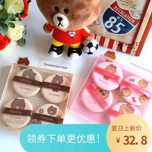 韩国 MISSHAxLine Friends布朗熊气垫粉扑套装BB<span class=H>腮红</span>柔软美妆工具