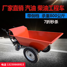 170 petrol trolley farm tricycle gray bucket truck fuel engineering garage turnaround truck
