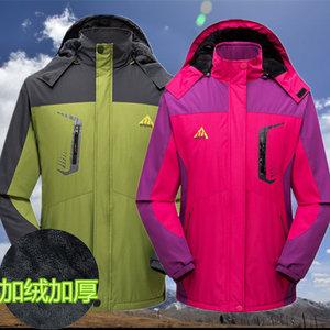 冬季<span class=H>棉衣</span>加厚加绒男女装情侣款冲锋衣户外登山防寒服外套保暖