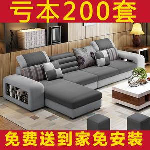 布艺<span class=H>沙发</span>客厅整装组合科技布<span class=H>沙发</span>小户型布<span class=H>沙发</span>现代简约经济型家具