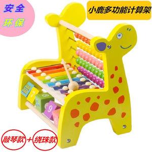 木质小鹿<span class=H>绕珠</span>敲琴<span class=H>计算架</span>婴幼儿童早教宝宝益智<span class=H>绕珠</span>串珠玩具1-3岁