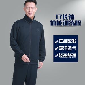 17式长袖体能训练服套装男夏季透气军装<span class=H>户外</span>军迷服饰工装作训服女