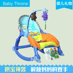 新生儿礼品 婴儿礼盒春夏套装初生宝宝满月百天礼物 母婴用品大全