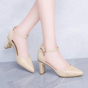 蘑菇街2019新款京东购物商城女装粗跟小码一字扣高跟单鞋<span class=H>凉鞋</span>女鞋