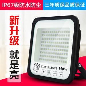 led投光灯户外防水超亮大功率200W室外照明路灯探照灯广告投<span class=H>射灯</span>