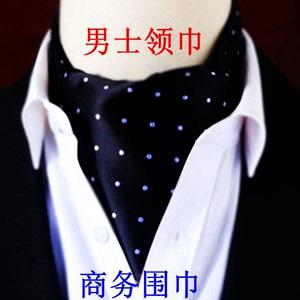 韩版男士领巾 英伦复古西装丝巾衬衫领口巾春秋冬季商务<span class=H>围巾</span>薄小