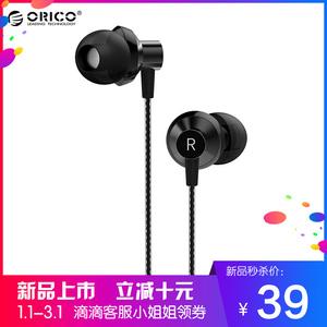 奥睿科/ORICO手机入耳式运动耳塞线控通话耳机K歌/游戏/电脑/手机苹果/华为/小米平板通用