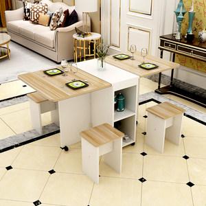 折叠餐桌家用简约桌子小户型可伸缩移动多功能长方形简易<span class=H>桌椅</span>组合
