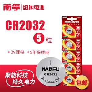 2032纽扣电池3v罗氏血糖测试仪人体电子秤称体重家用
