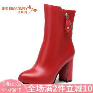 红蜻蜓女靴子专柜正品女鞋新款气质高跟拉链装饰粗跟真皮女短靴