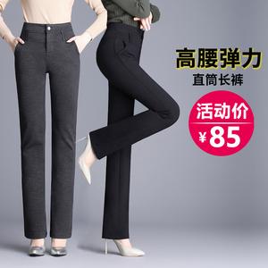 宽松弹力直筒裤长裤大码女裤高腰休闲裤OL女装裤子西裤春秋新加绒