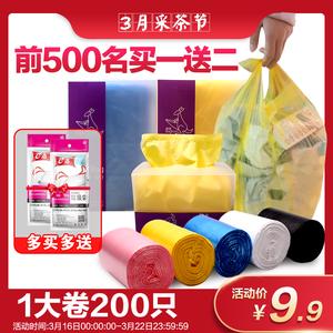 【e洁】手提式加厚大号垃圾袋200只