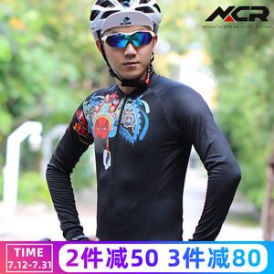 MTP2018夏季骑行服男长袖上衣防晒透气自行车<span class=H>服饰</span>装备定制MCR花脸