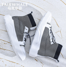 Mark Warfield Men's Shoes Spring Breathable High-Uppers Men's Korean Trendy Slippers Leisure Shoes Hip-hop Gaobang Shoes Men