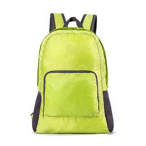 旅行包男休闲学生书包防水登山背包户外可折叠超轻便携双肩包女