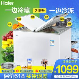 海尔冰柜双温大容量冷藏冷冻家用商用小<span class=H>冷柜</span>Haier/海尔FCD-215SEA