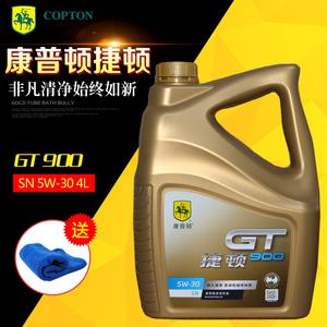 康普顿捷顿GT900 SN 5W-30汽车发动机用<span class=H>汽油</span><span class=H>机油</span>4L润滑油正品