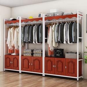 钢木衣架落地式挂衣架卧室<span class=H>衣帽架</span>衣服架子简约现代简易家用挂包架