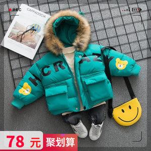 女宝宝冬季女童装冬款羽绒棉袄保暖加厚<span class=H>外套</span>0满1岁2多3半80CM90码